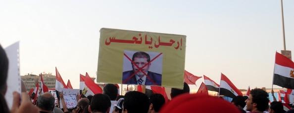 An anti-Morsi demonstration