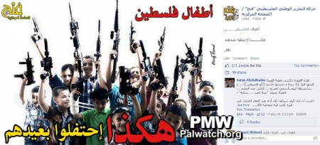 Kids_with_automatic weapons