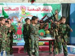 Palestinian children23