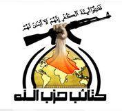 Hizbullah Brigades