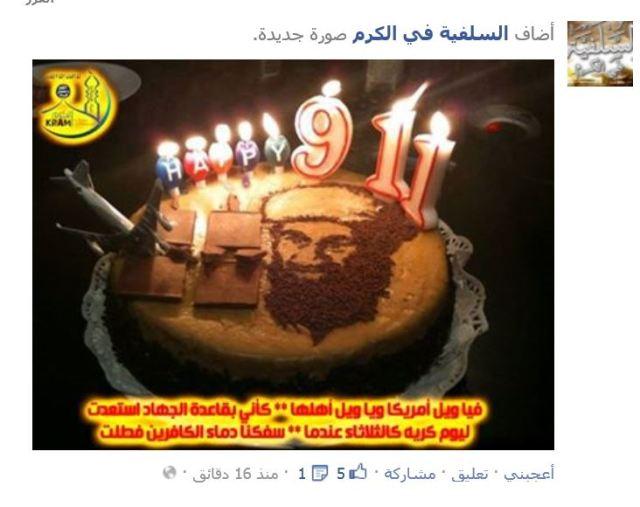 Osama cake