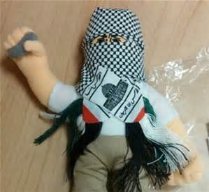 Islamic incitement toy